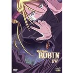 FILMFREAK Witch Hunter Robin 4