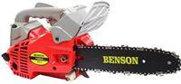 Benson KETTINGZAAG 25CM 10 25 CC BENZINE
