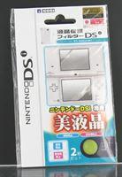 Dolphix - Screenprotector beschermfolie voor de Nintendo DSi