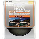 HOYA CIR-PL UV 58mm
