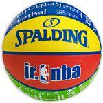 Spalding Junior NBA basketbal