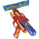 DeOnlineDrogist.nl Speelgoed Waterpistool Met Pomp