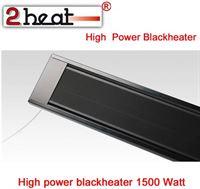 2Heat Black heaters Powerheat infrarood1500W