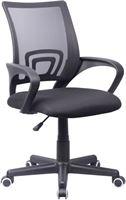 VCM Bureaustoel Tinos ergonomisch design hoogte verstelbaar zwart