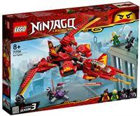 lego Ninjago Newbury Abandoned Prison 70435