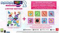 Sega Puyo Puyo Tetris 2 Limited Edition