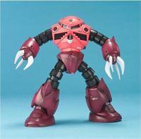 Namco Bandai GUNDAM - MG 1/100 - RX-78-2 Gundam Ver.3.0 - 30cm